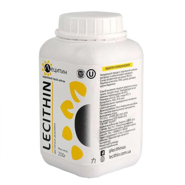 Купить Лецитин подсолнечный в порошке. Магазин натуральные продукты ЯТНА.