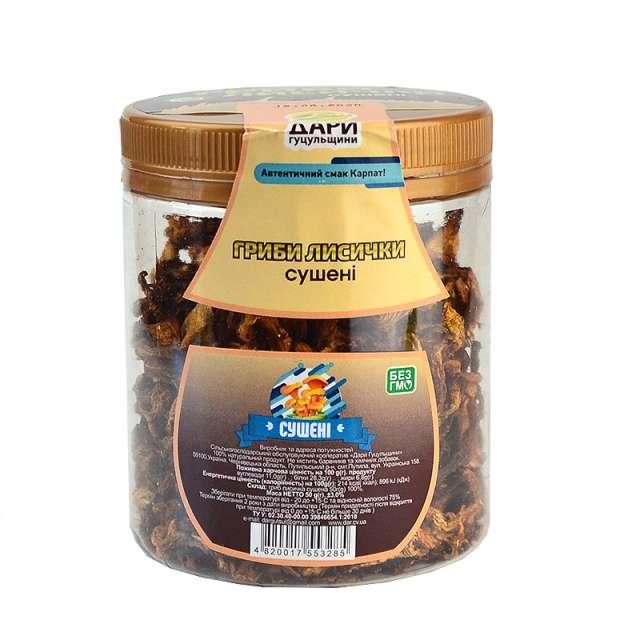 Купить Грибы лисички сушеные  Дари Гуцульщини. Магазин натуральные продукты ЯТНА.
