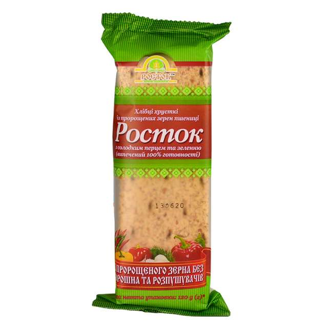 Купить Хлебцы Росток со сладким перцем и зеленью. Магазин натуральные продукты ЯТНА.