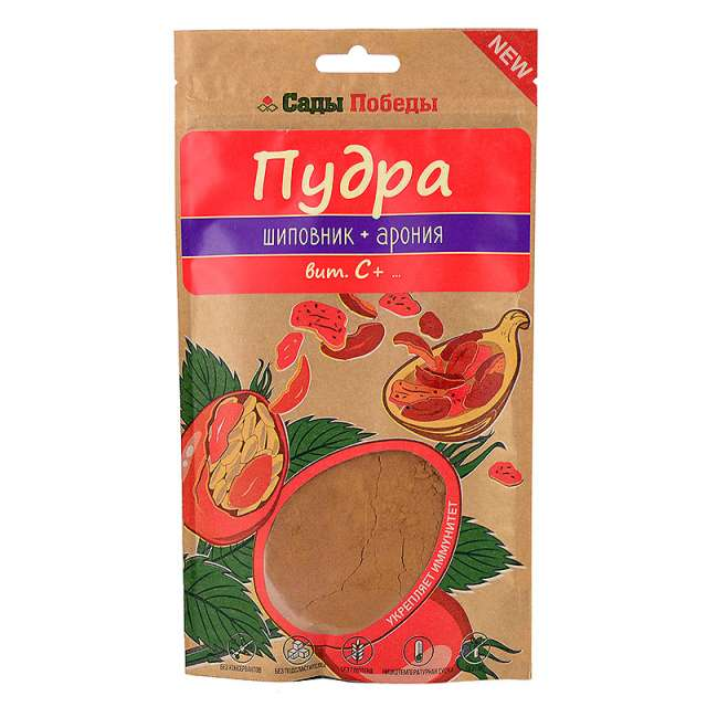 Купить Пудра-Чай шиповник и арония ТМ Сады Победы. Магазин натуральные продукты ЯТНА.