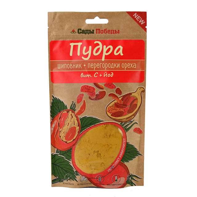 Купить Пудра-Чай шиповник и перегородки ореха ТМ Сады Победы. Магазин натуральные продукты ЯТНА.