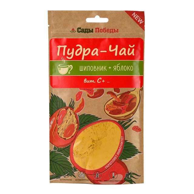 Купить Пудра-Чай шиповник и яблоко ТМ Сады Победы. Магазин натуральные продукты ЯТНА.