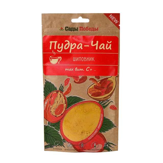 Купить Пудра-Чай шиповник ТМ Сады Победы. Магазин натуральные продукты ЯТНА.