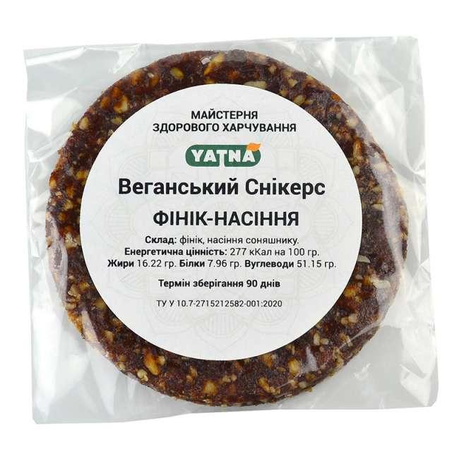 Купить Веганский сникерс финик-семена подсолнечника. Магазин натуральные продукты ЯТНА.