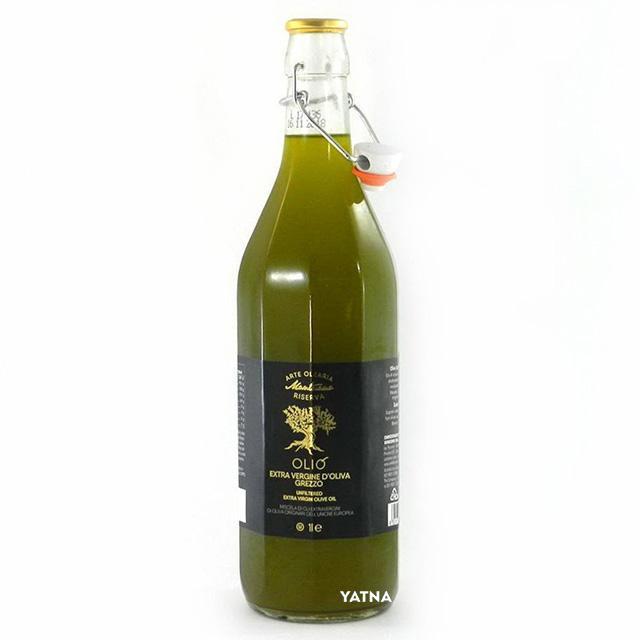 Оливковое масло  Arte olearia riserva grezzo Украина. Купить масло с низкой кислотностью