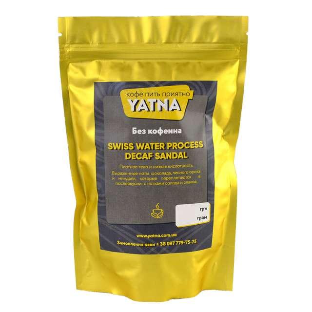 Купить Кофе в зернах YATNA без кофеина. Магазин натуральные продукты ЯТНА