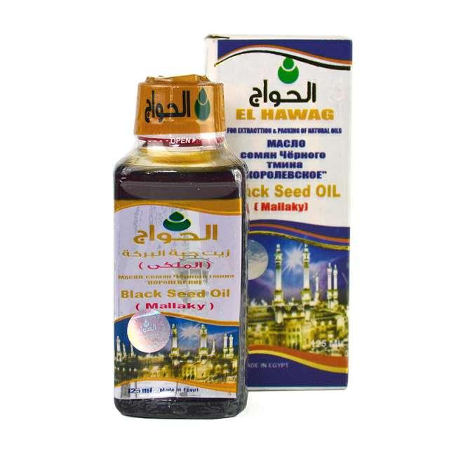 Купить масло черного тмина Королевское El Hawag 125мл. Магазин натуральные продукты ЯТНА.