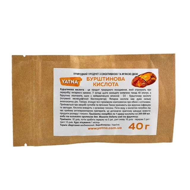 Купить Янтарная Кислота. Магазин натуральные продукты ЯТНА.