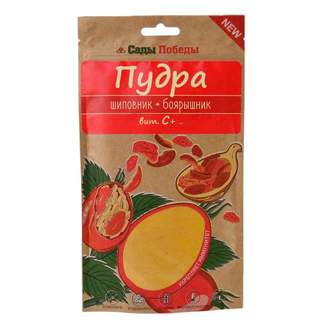 Купить Пудра-Чай шиповник и боярышник ТМ Сады Победы. Магазин натуральные продукты ЯТНА.