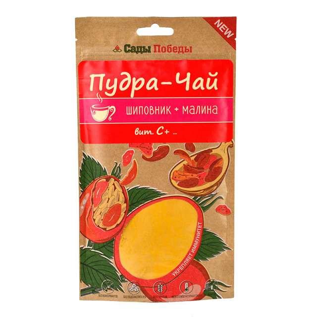 Купить Пудра-Чай шиповник и малина ТМ Сады Победы. Магазин натуральные продукты ЯТНА.