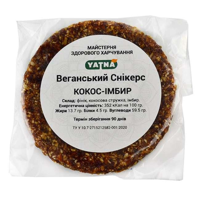 Купить Веганский сникерс кокос-имбирь. Магазин натуральные продукты ЯТНА.