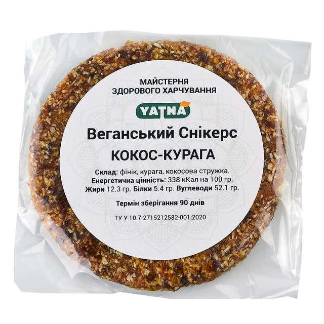 Купить Веганский сникерс кокос-курага. Магазин натуральные продукты ЯТНА.