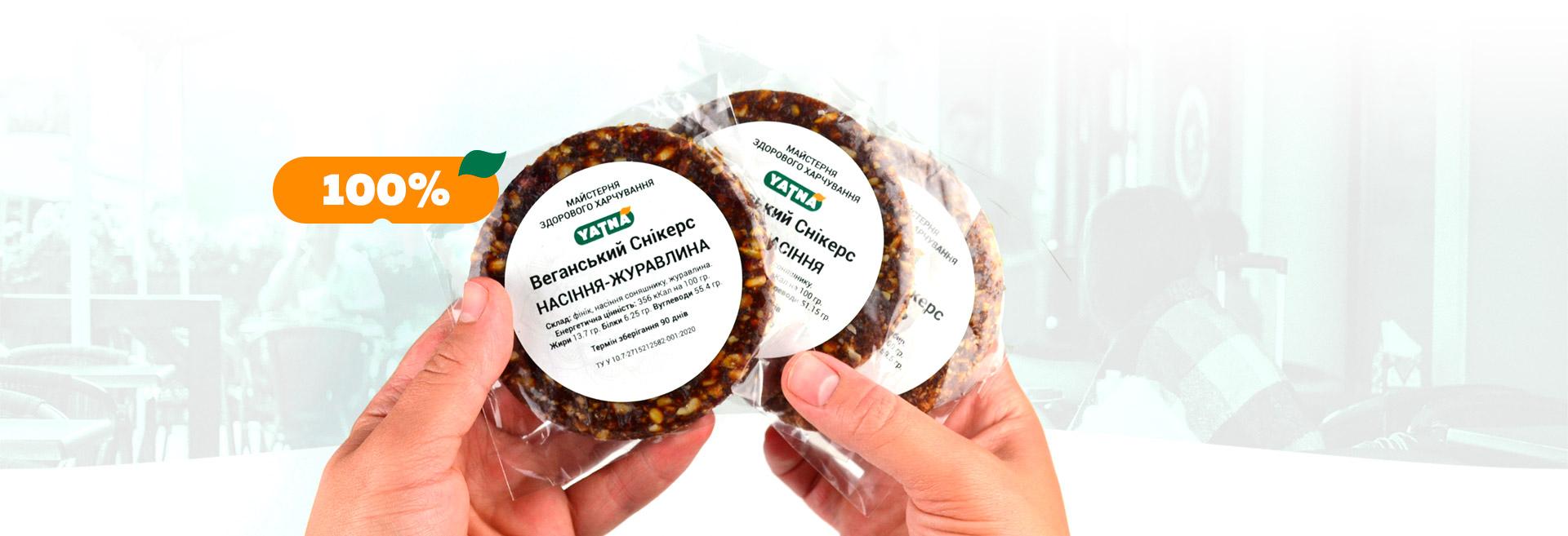 Веганское печенье для кафе и ресторанов. Хорека натуральное печенье ручной работы без сахара